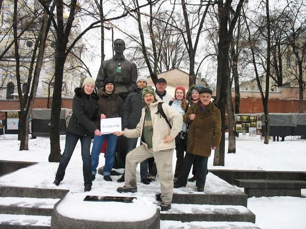 http://www.retejo.info/ulej/hxarkiv/3.JPG