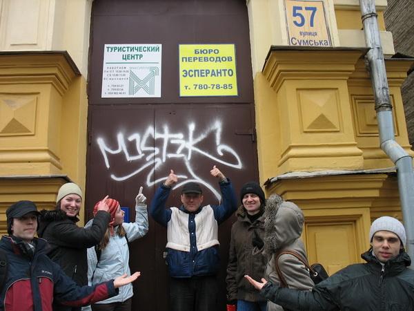 http://www.retejo.info/ulej/hxarkiv/5.JPG